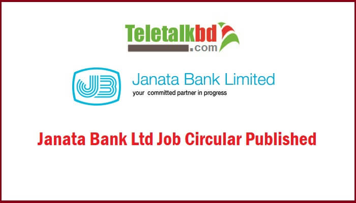 Janata Bank Ltd Job Circular