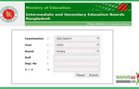 SSC Result 2020 Education Board With Full Marksheet