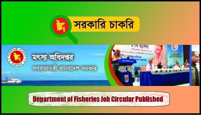 Department of Fisheries Job Apply www dof teletalk com bd 1
