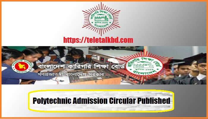 Polytechnic Diploma Admission
