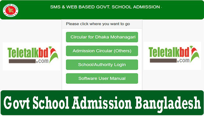 Govt School Admission Application Process
