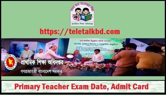 Primary Teacher Exam Date Admit Card