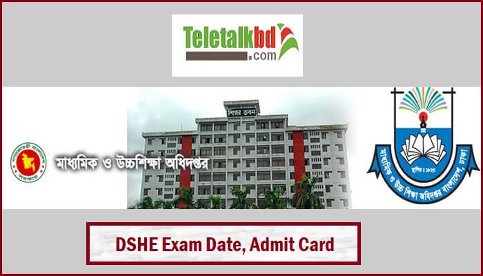 DSHE Exam Date Admit Card Download