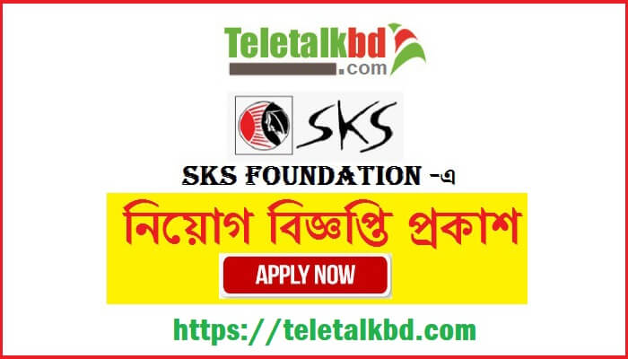SKS Foundation Job Circular