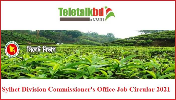 Sylhet Division Office Job Circular