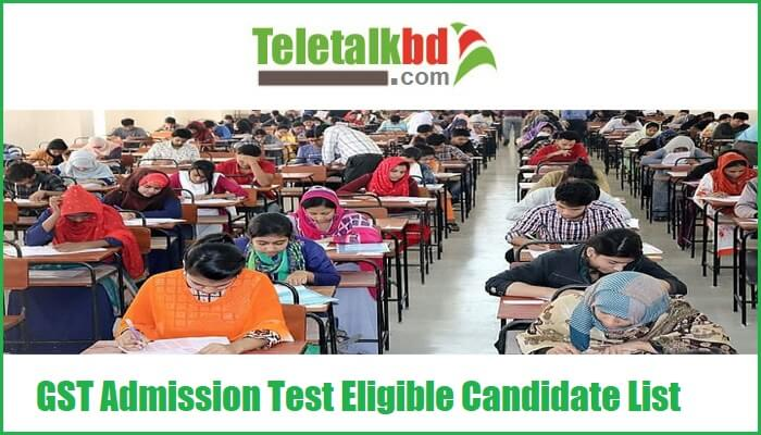 GST Admission Test Eligible Candidate List
