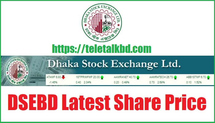 DSEBD Latest Share Market Price By Value, Volume and Trade