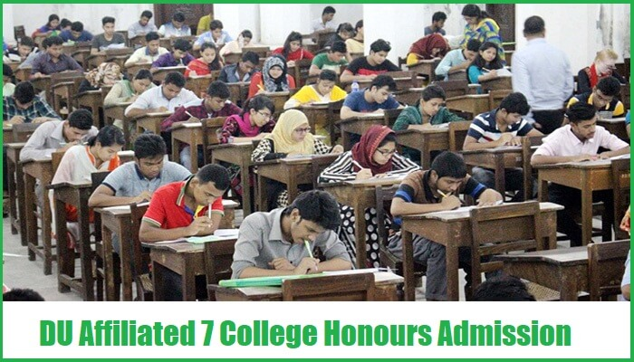 7 College Admission Application Form